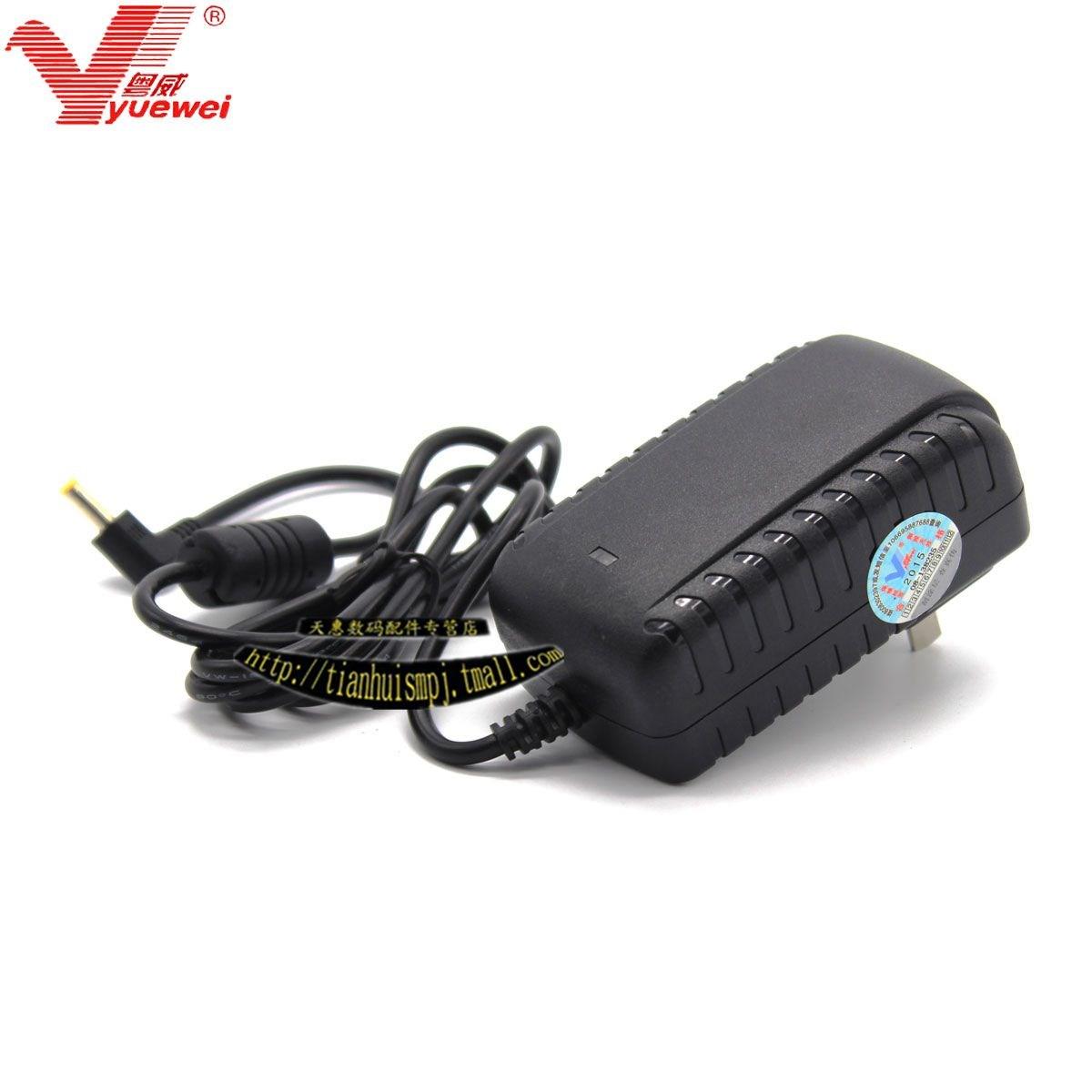 12v2a 移动dvd evd电源适配器led变压器电源 数码像框4.0*1.7mm,可领取元淘宝优惠券