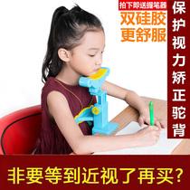 小学生防近视柔软坐姿矫正器纠正仪小孩儿童孩子写作业防近视支架