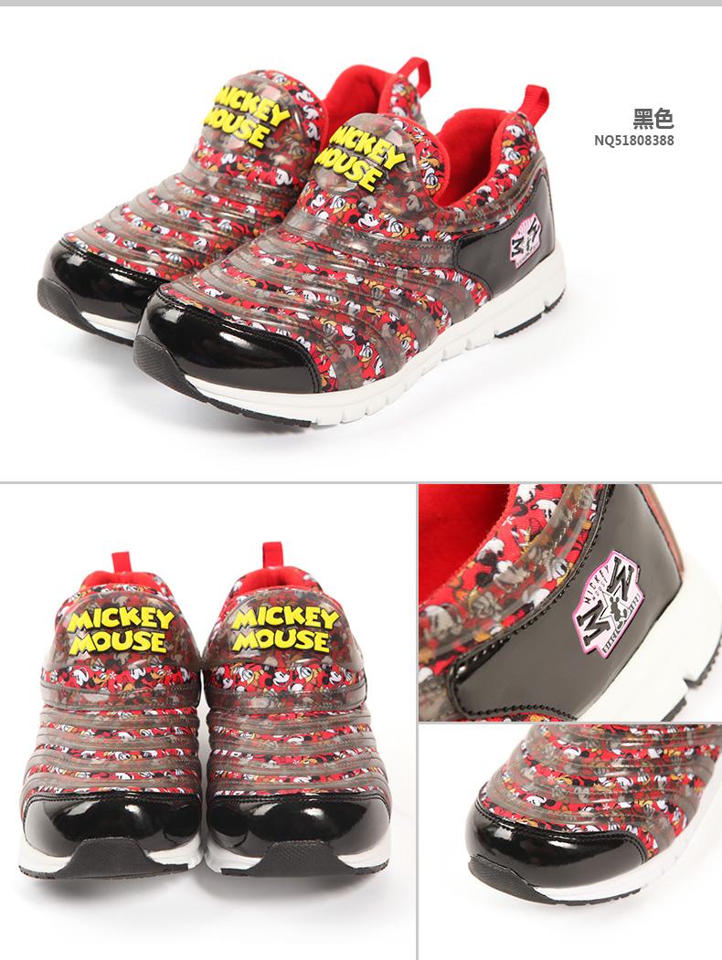 毛毛虫鞋子产品展示_11.jpg