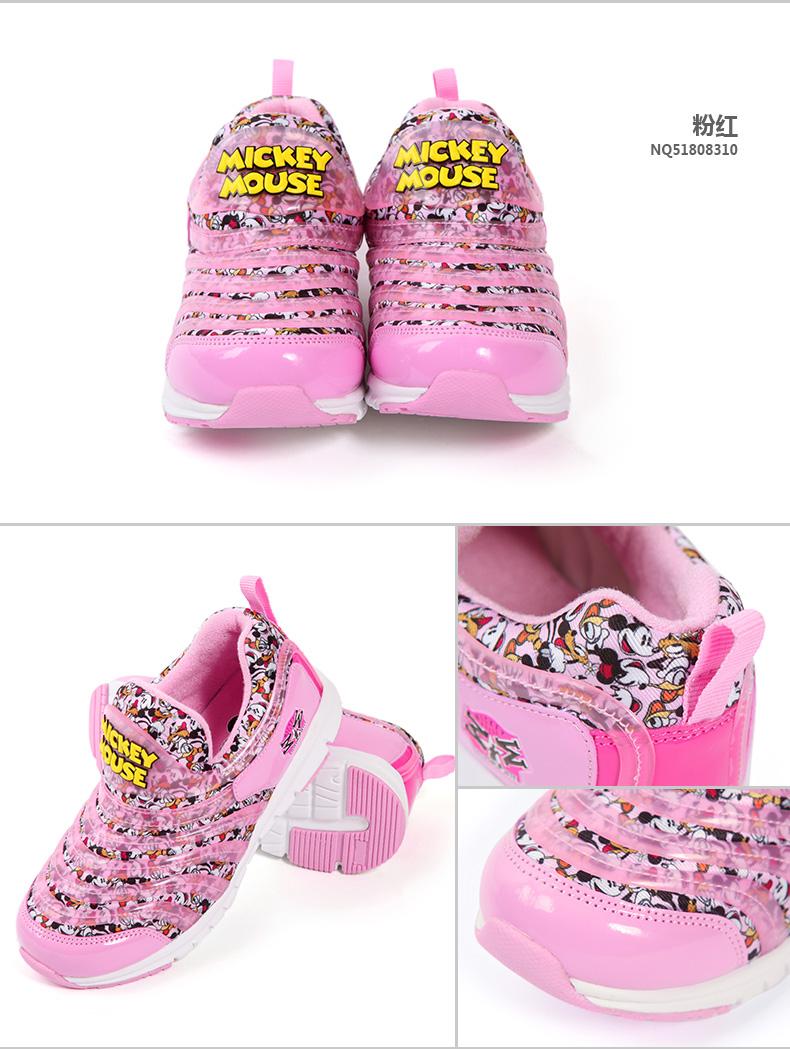毛毛虫鞋子产品展示_07.jpg