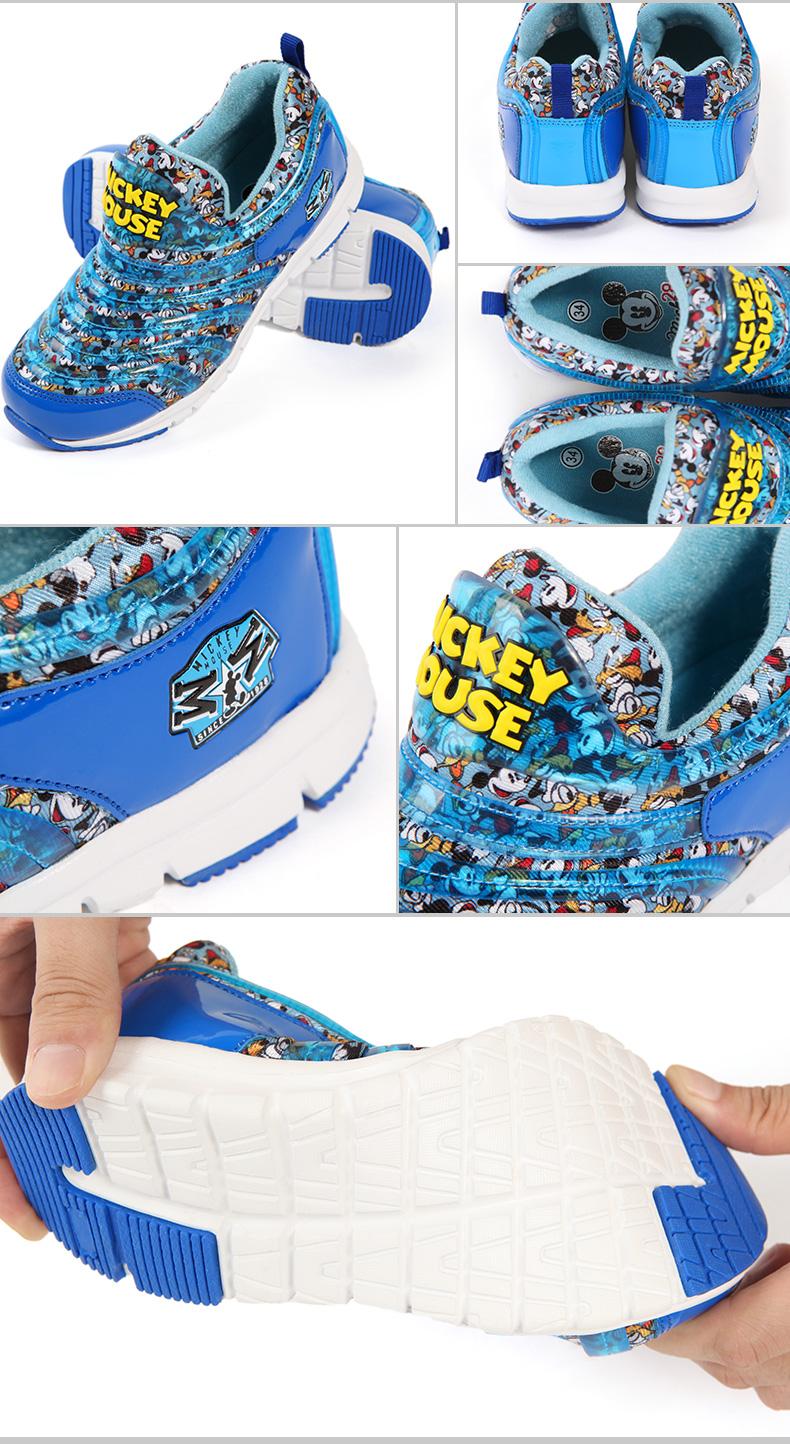 毛毛虫鞋子产品展示_02.jpg