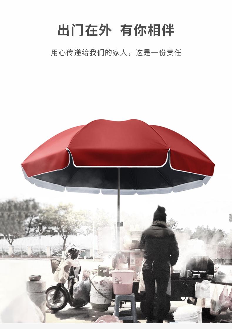 太陽傘遮陽傘大雨傘大型戶外擺攤大號超大庭院商用廣告雨棚防雨 【3C創意生活館-可開發票】