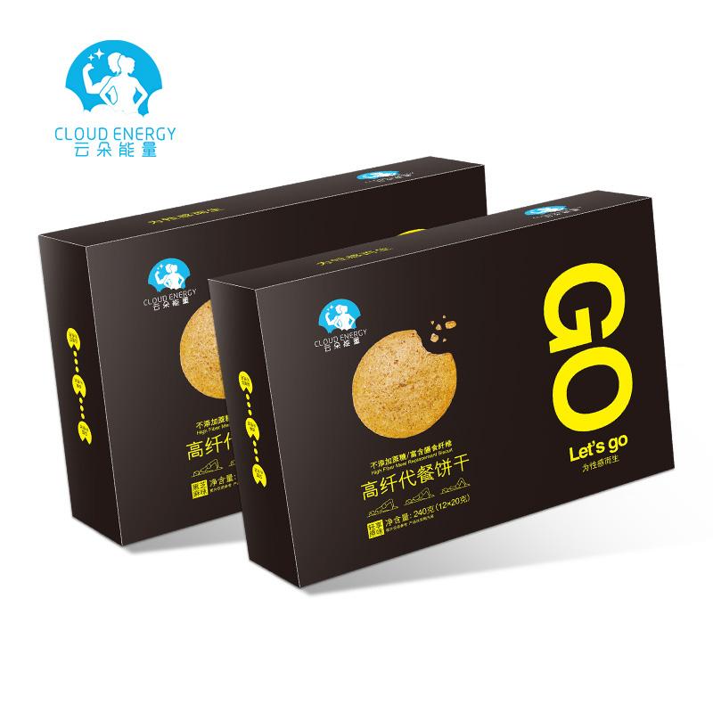 【云朵能量】高纤维无糖饼干2盒装