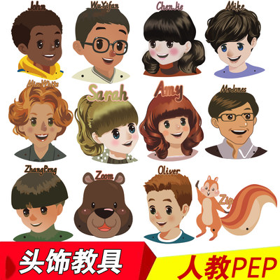 Pep People Education Edition Primary School English Courseware Headgear Teaching Aids Textbook Character Portrait Mask Open Class Classroom Performance