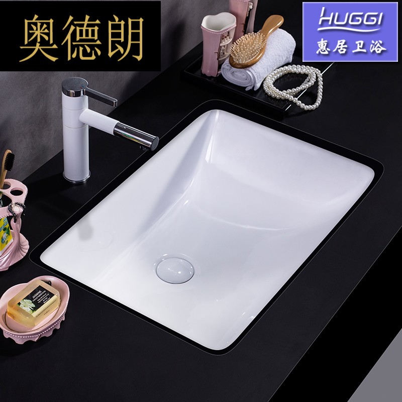 Under the table basin ceramic washbasin embedded washbasin square bathroom marble wash table basin household basin