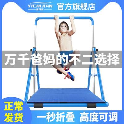 Children's alien barrier, home, autumn fitness equipment, home sports, indoor, toddler