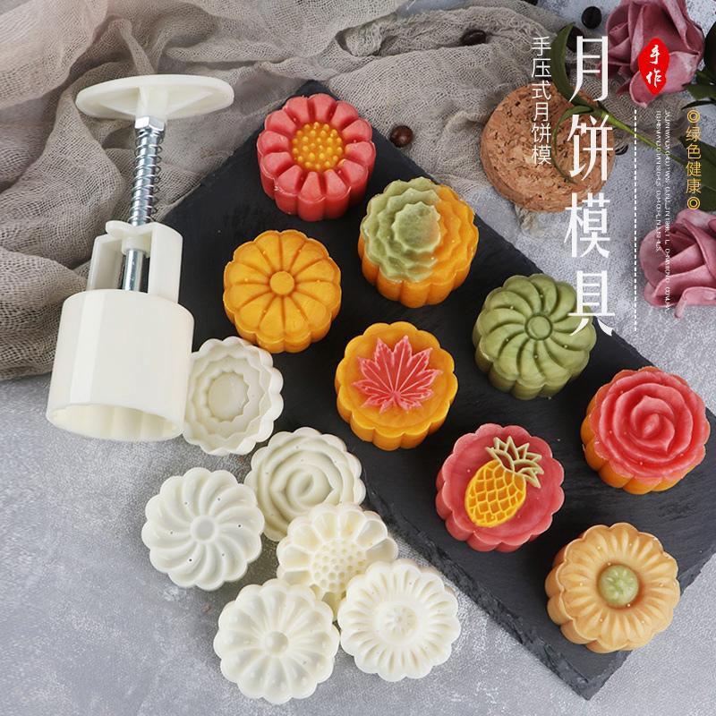 月饼模具卡通带字家用中秋烘焙冰皮流心月饼模型印具绿豆糕磨具