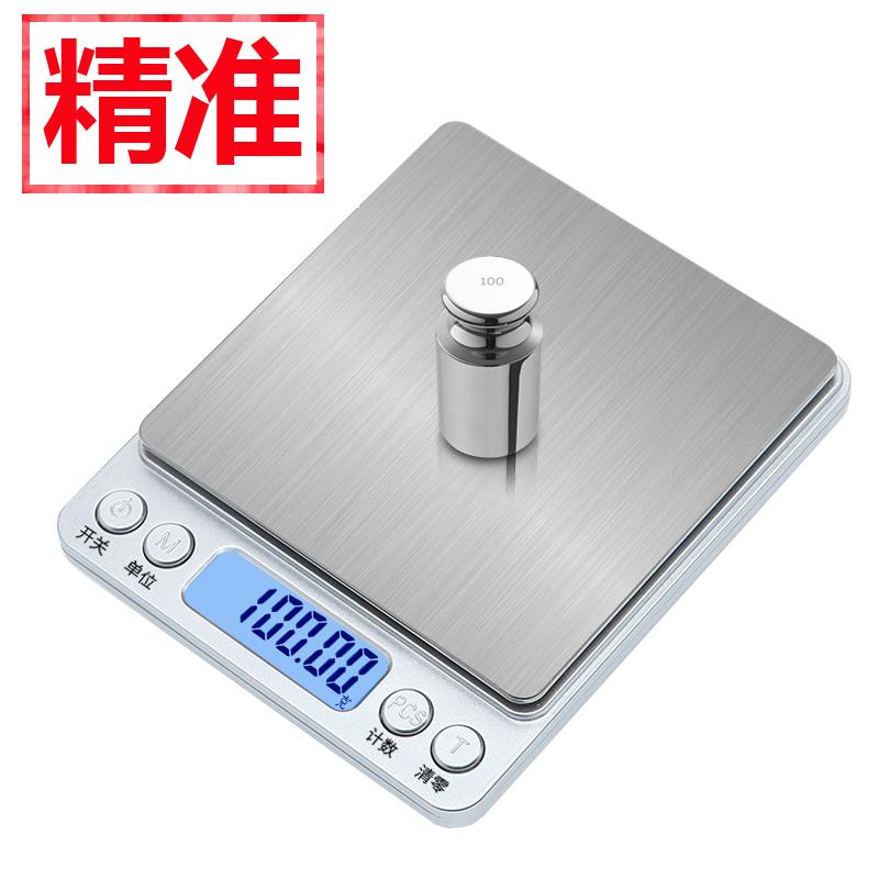 精准其它烘焙电子称厨房秤0.01g小型称重器克度称数家用电子秤食 Изображение 1