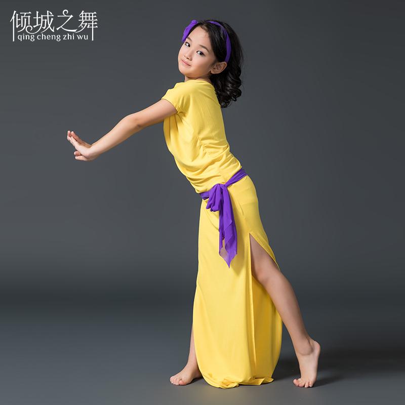Цвет: Ярко-желтый+фиолетовый