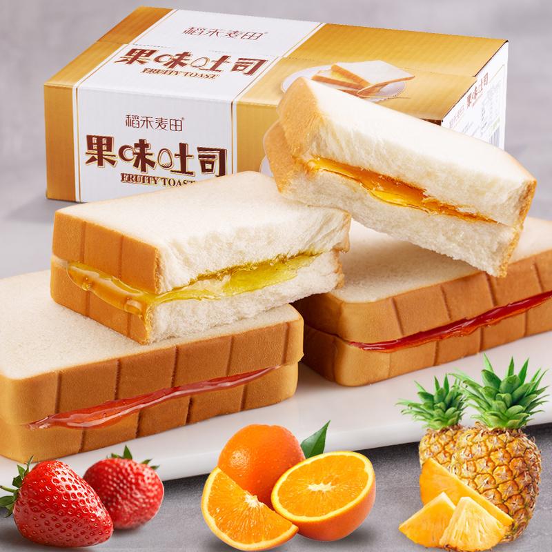 稻禾麥田 果醬夾心吐司面包整箱 營養早餐網紅零食食品小吃500克