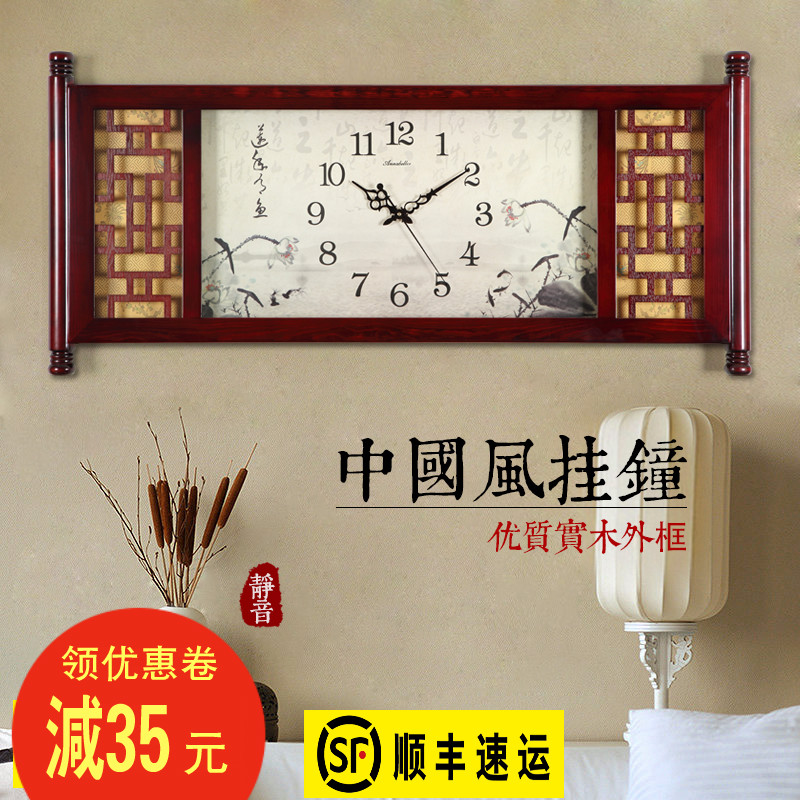 Solid Wood Clocks Chinese Wall Clock Living Room Rectangular Home Clock  China Wind Art Decoration Atmosphere Quartz Clock Part 96