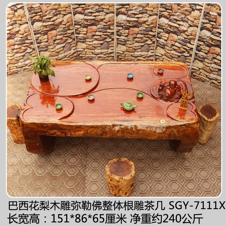 Miraculous Usd 5156 61 Brazil Rosewood Whole Root Carved Coffee Table Spiritservingveterans Wood Chair Design Ideas Spiritservingveteransorg