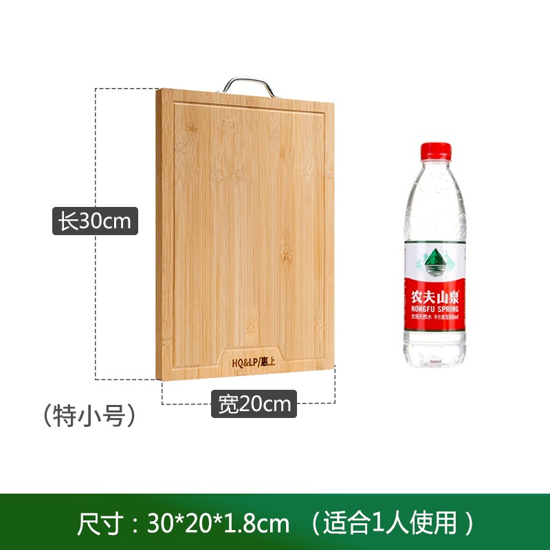 Kitchen chopping board cutting board bamboo rolling panel household sticky board size solid wood cutting board cutting board fruit cutting board