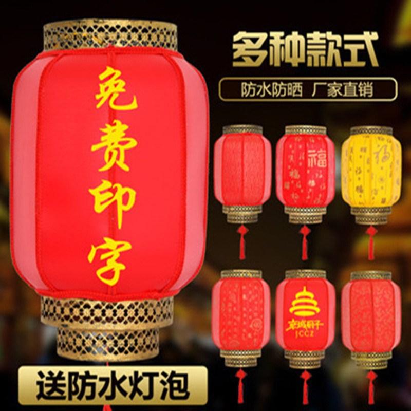 春节新年仿古大红灯笼户外装饰新年防水羊皮广告灯笼古典装饰灯笼