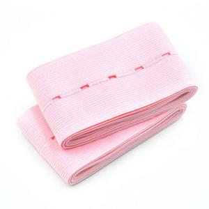 舒蓓婷胎心监护带绑带医院通用型加宽加厚监测带孕产妇胎监带2条