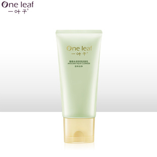 One leaf avocado cleanser 2