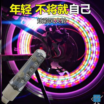 Bicycle gas nozzle lights car motorcycle colorful lights night accessories luminous children night riding burst flash lights tire lights