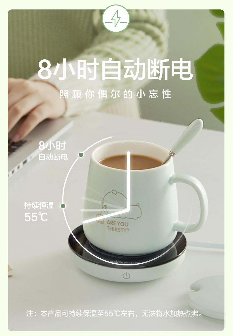 小熊恆温杯垫家用加热水杯底座度恆温杯牛奶加热神器保温暖暖杯详细照片