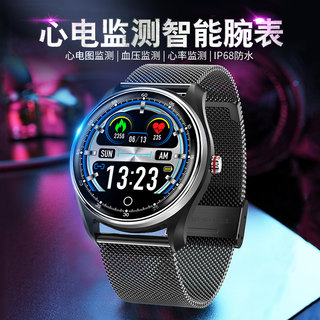 Smart watch waterproof circular screen blood pressure heart rate heartbeat electrocardiogram heart monitor medical grade multi-functional sports bracelet healthy elderly men and women OPPO Apple Huawei glory millet 4