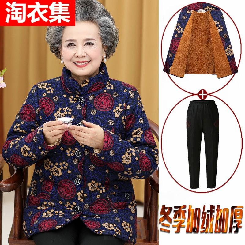 中老年人奶奶棉衣装短款棉袄外套a奶奶厚妈妈女版棉服冬装衣服女装