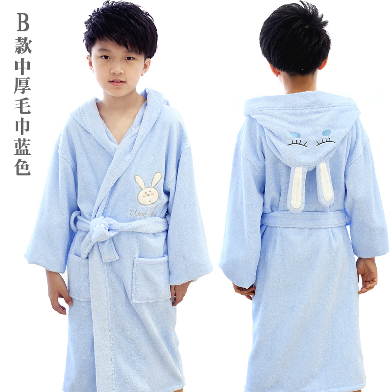 B TOWEL MATERIAL IN THICK BLUE
