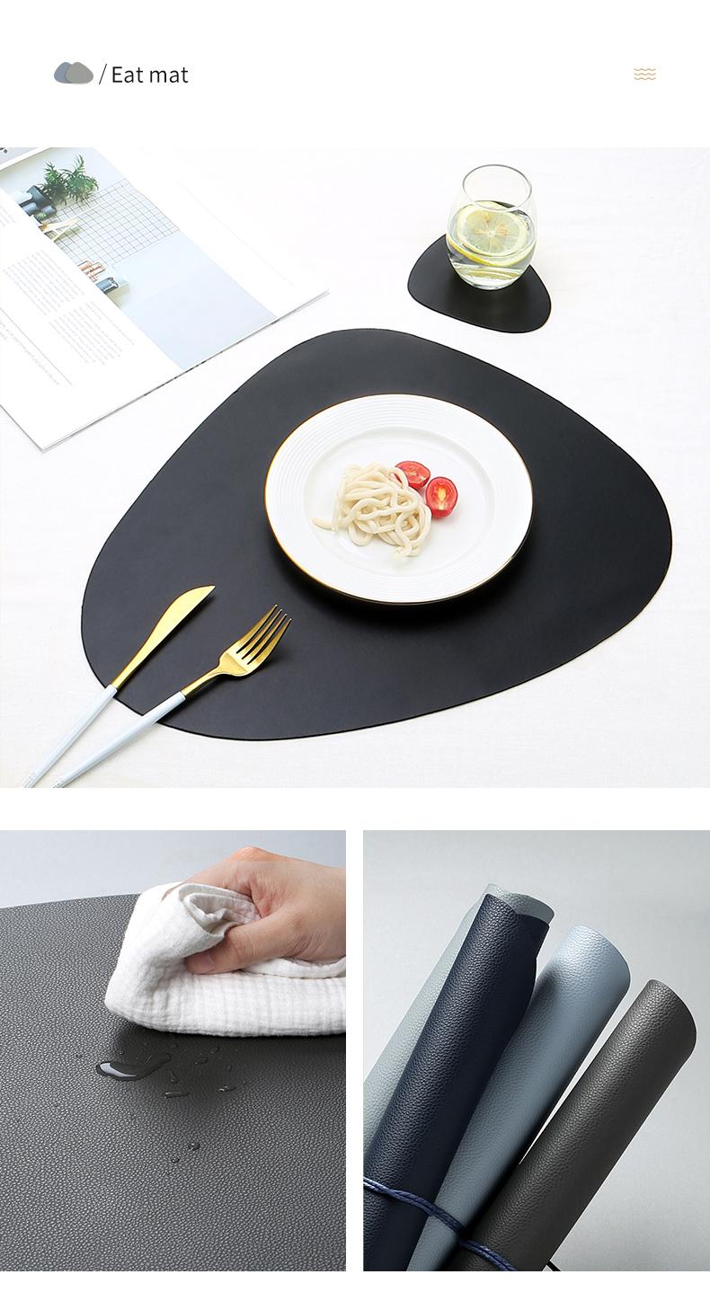 北欧风皮革餐桌垫家用西餐垫防水防油隔热垫创意碗垫子杯垫餐盘垫详细照片