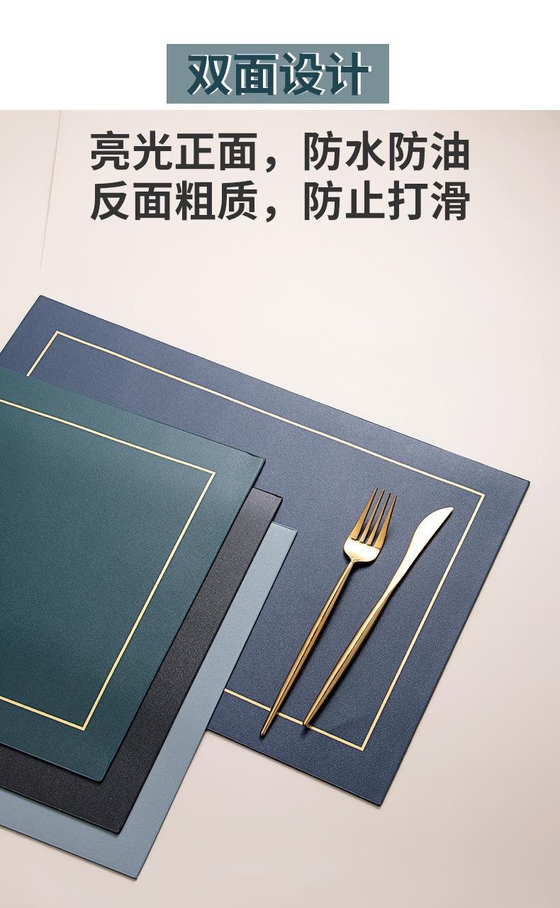 皮革餐垫美式轻奢西餐桌垫防水防油隔热垫家用北欧防烫餐盘碗垫子详细照片