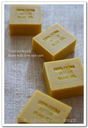 菜菜 の 石 鹸 Coenzyme Q10 Pure Lamb Stone ◎ Cold Soap Handmade Soap Facial Soap Xà phòng tinh dầu - Tinh dầu điều trị