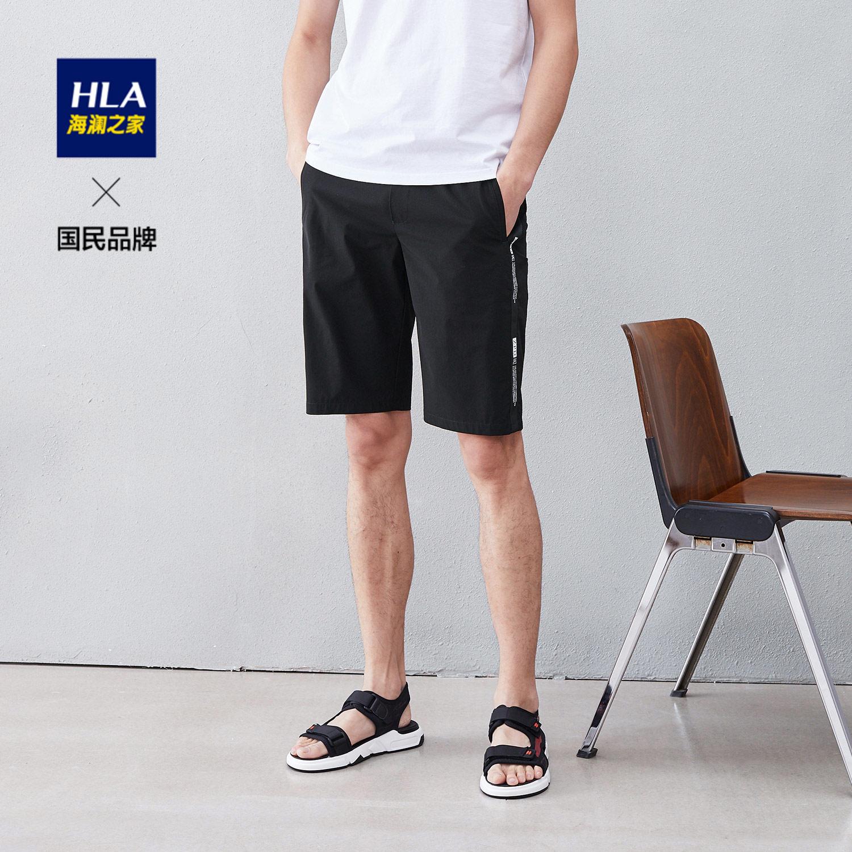 HLA\\\/海澜之家简约净色休闲五分裤亲肤织带款中腰休闲中裤短裤
