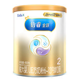 Mead Johnson Platinum Rui Quan Yue formula milk powder 2 stages 6~12 months old 400g