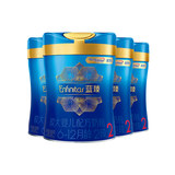 Mead Johnson milk powder Blue Zhen 2nd Dutch original original can imported 900g*4 cans, suitable for 6-12 months old