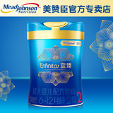 Mead Johnson Enfinitas Blue Zhen 2 infant milk powder 900g cans imported from the Netherlands, suitable for 6-12 months old