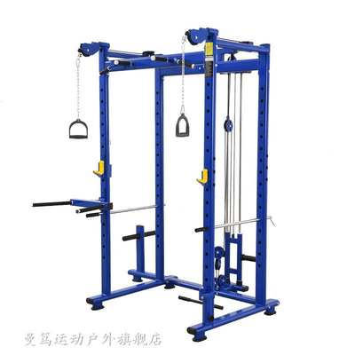 Professional multi-function home deep squat frame gantry fitness barbell set weightlifting lying 推 comprehensive squatting machine