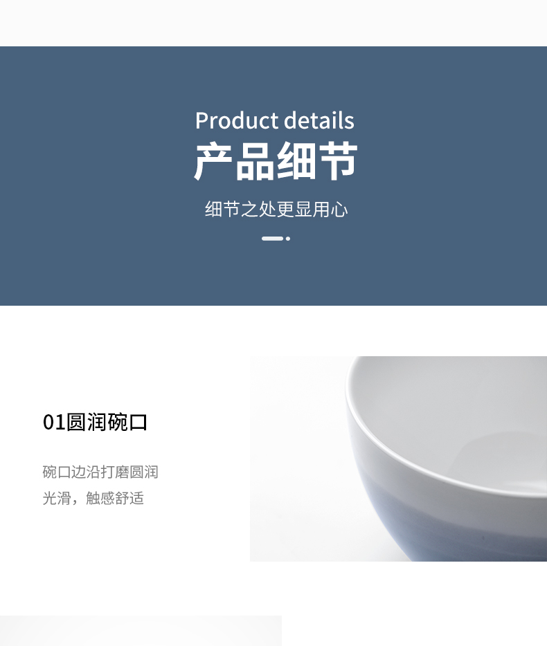 Single individuality creative household ceramic bowl bowl high level mercifully surface appearance dishes Nordic big bowl Japanese - style tableware suit
