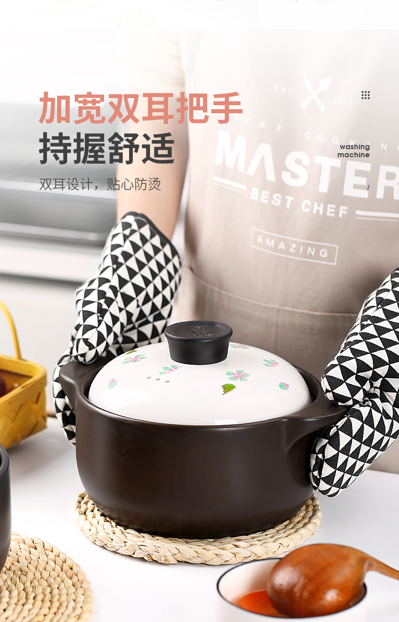 Small casserole Korean household kitchen'm gas special soup tasty casserole stew ceramic high - temperature soup rice soup pot of stew