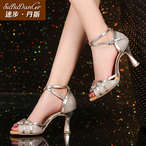 Latin dance shoes women's adult medium high heel soft sole silver dance summer square dance shoes dance performance sandals