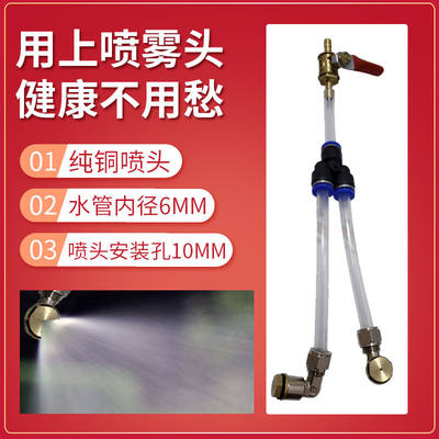 Angle grinder double-sided spray head dustproof, waterproof and dust-free slotting machine cutting machine water spraying modified accessories faucet