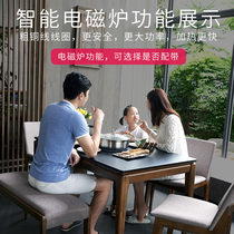 Rectangular burning stone table with induction cooker function dining table and chair combination