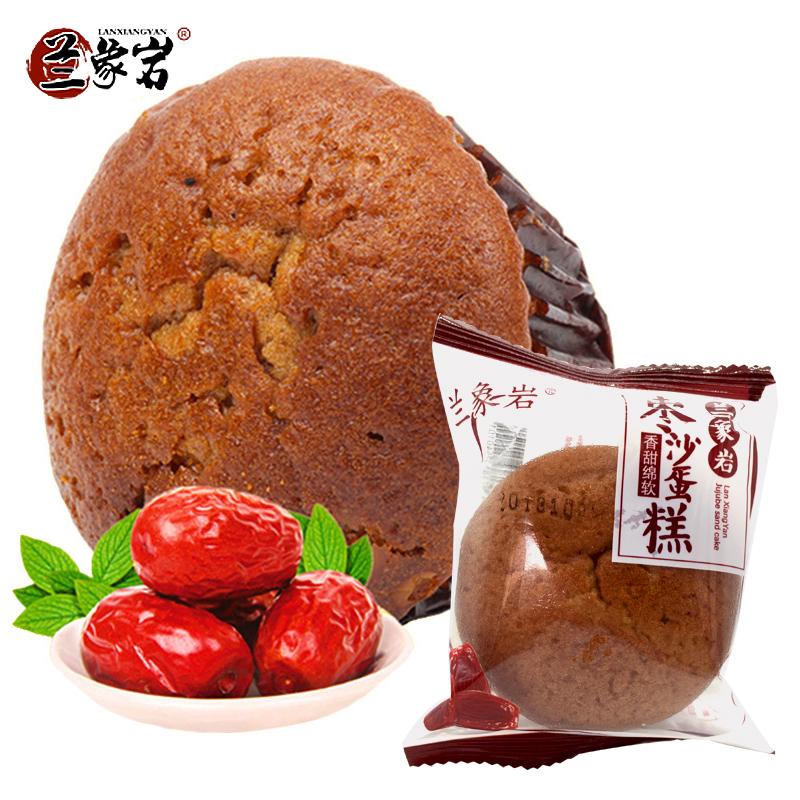 兰象岩红枣蒸蛋糕1000g休闲美食枣沙早餐蛋糕面包办公室零食1_领取5元天猫超市优惠券