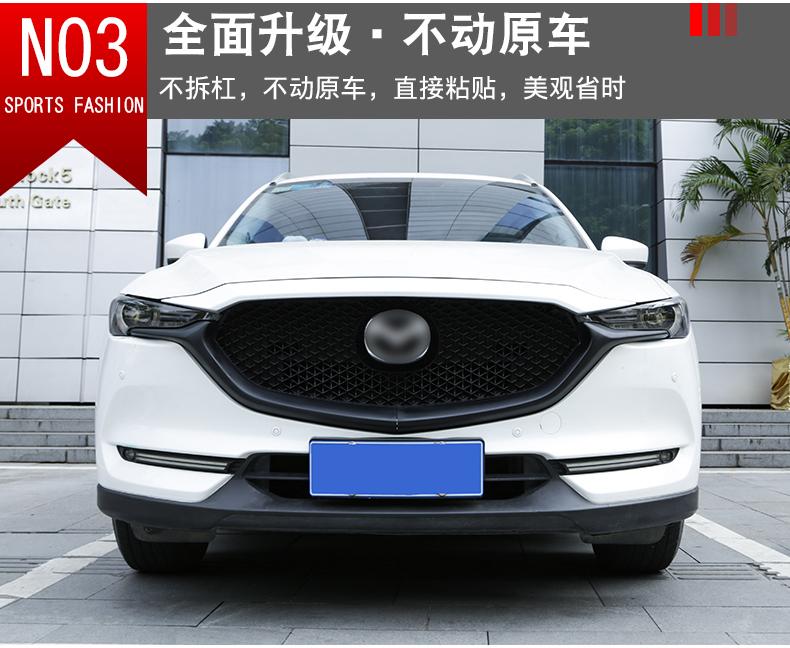Thanh ốp viền mặt ca lăng Màu đen Mazda CX5 2018-2019 - ảnh 6