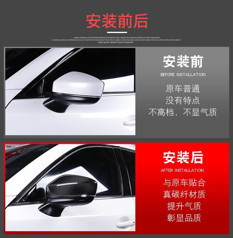 Ốp gương màu cacbon Mazda CX5 2018 -2019 ( cacbon thật) - ảnh 4