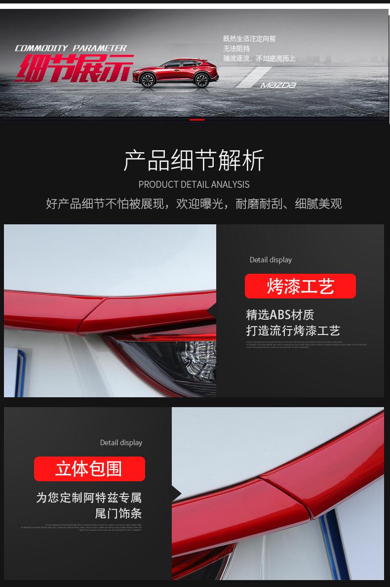 Ốp viền cốp sau nhiều màu Mazda 6 2014-2019 - ảnh 23