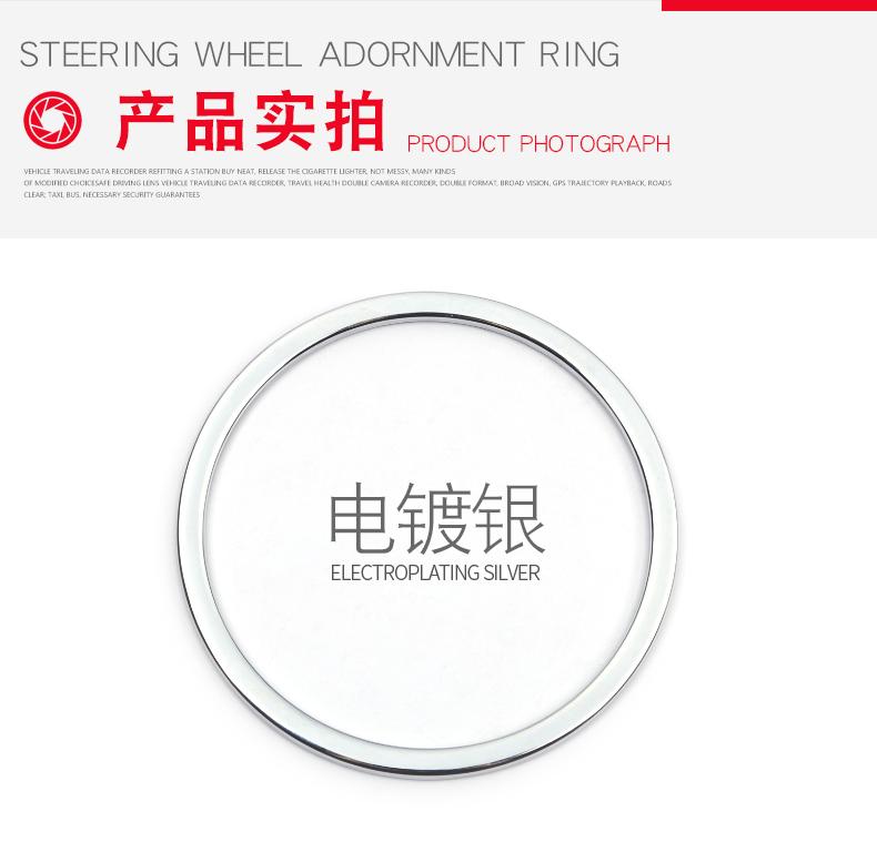 Ốp viền logo trên vô lăng Mazda cx5, cx8 2019 - ảnh 14