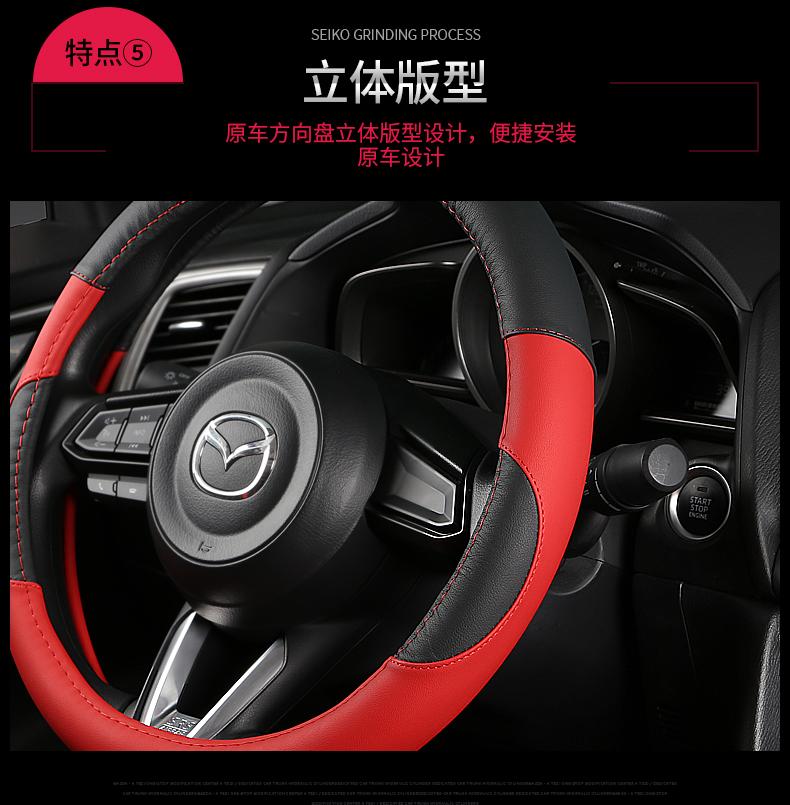 Bọc da vô lăng Mazda CX-8 2019 - ảnh 11