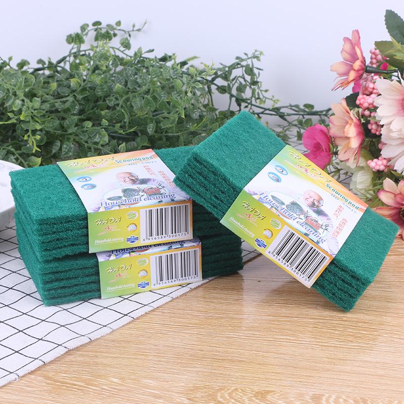 假一赔十余裕20片装加硬绿色百洁布洗碗海绵擦厨房用不易沾油刷碗布洗碗布