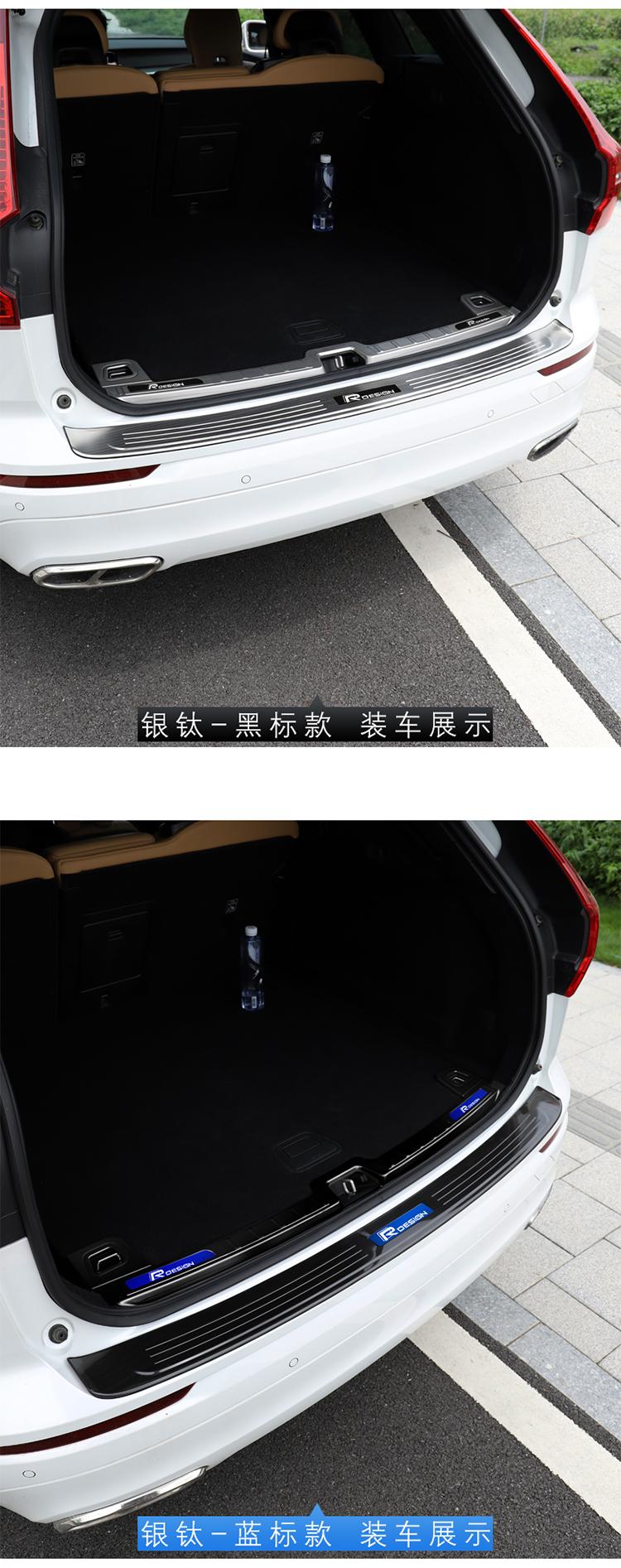 Ốp chống trầy cốp sau Volvo XC60 2018- 2020 - ảnh 13