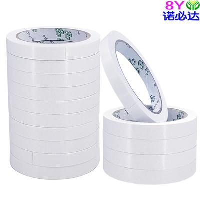 双面胶带批发强力固定高粘超薄双面胶白色办公文具可手撕两面胶纸