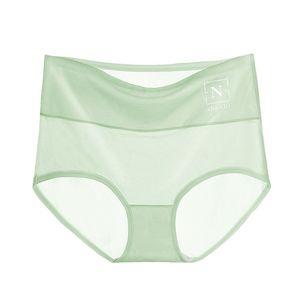 【紫速】冰丝内裤三条装