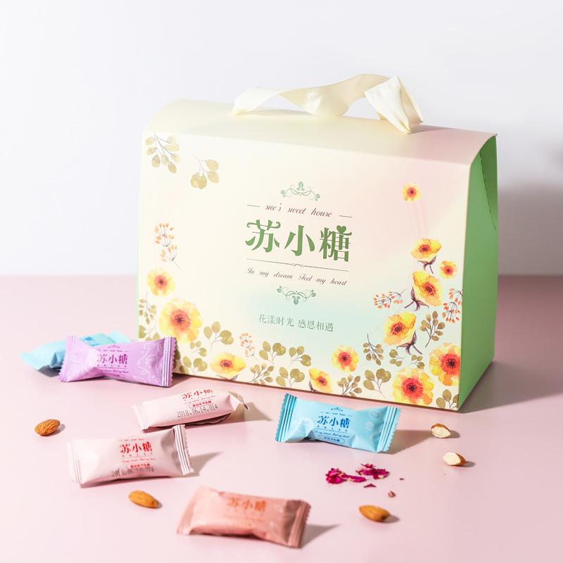 苏小糖手工牛轧糖500g巴旦木结婚喜糖礼盒成品含糖伴郎伴娘伴手礼