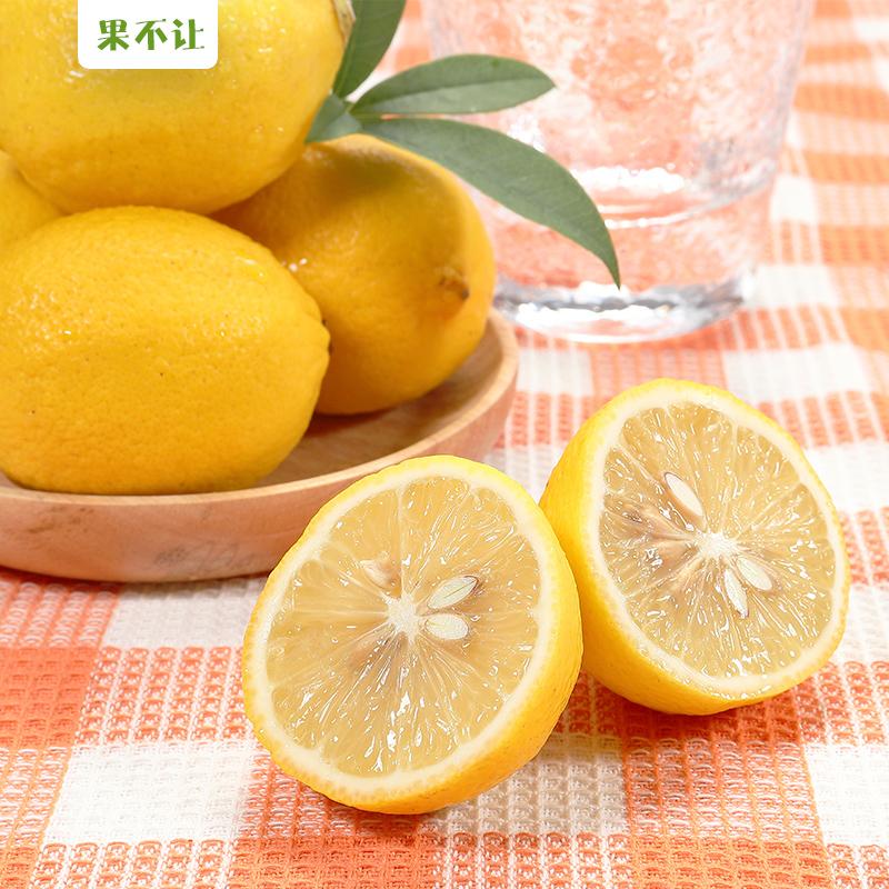 果不让四川资阳当季水果优力克黄柠檬特大果现摘含包装5斤包邮